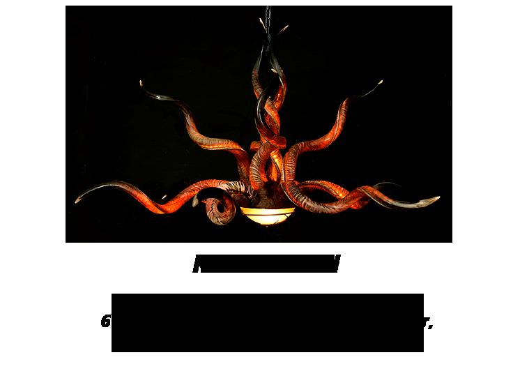 rustic-kudu-horn-chandeliers-1